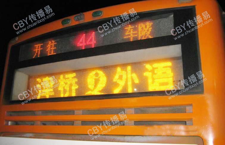 广州公交车尾LED