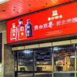 杭州火车站旅客出口处组合屏2块-(一周起投)