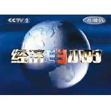 CCTV-2-《经济半小时》