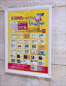 上海电梯广告(50框起投)
