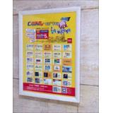 深圳电梯广告(50框起投)