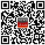 广州日报 官方微信