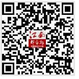 江南都市报-官方微信公众号