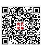 新民晚报 官方微信