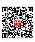 江南都市报 官方微信