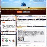 北京全资讯