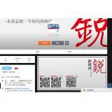 新周刊 官方微博(新浪)