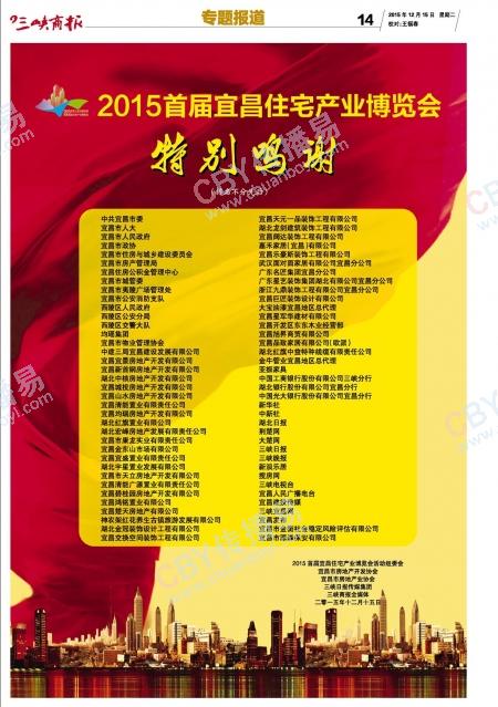 三峡商报-周一至周四发行-普通版整版黑白版-7折刊例价优惠