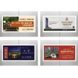 深圳电梯门广告-展示面更大,广告效果更好