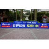 广州停车场道闸广告