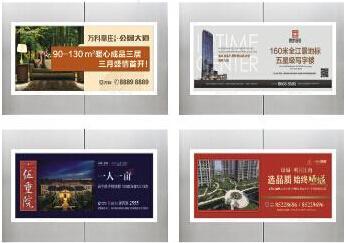 北京电梯门广告-展示面更大,广告效果更好