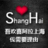 上海微资讯